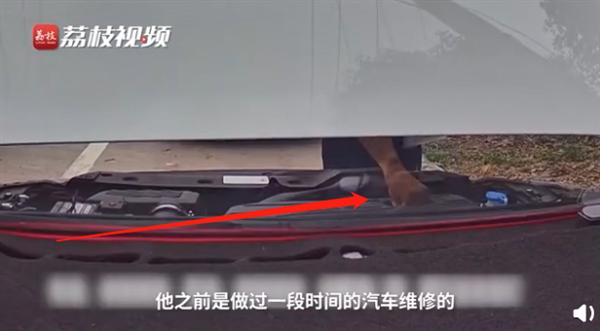 一男子汽车发动机被灌白糖导致报废!一查监控不淡定了