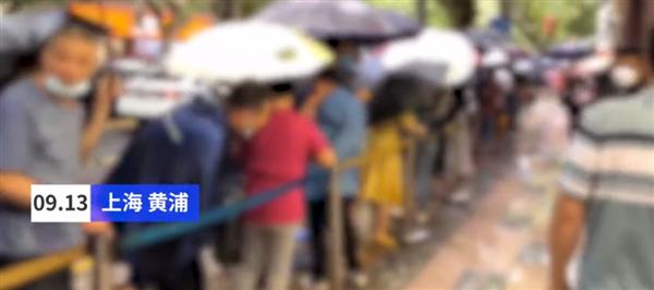 上海人台风天排长队买月饼 网友:这是有多好吃 台风都排长队