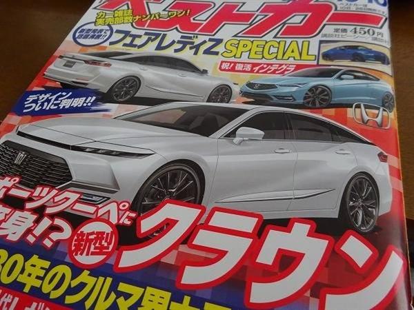 全新丰田皇冠轿车消息曝光!凯美瑞平台打造 后驱变前驱