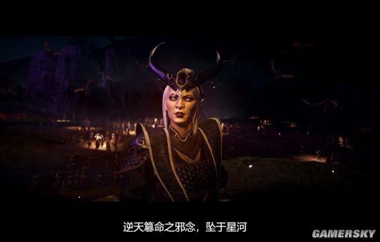 """《战锤:全面战争3》""""震旦天朝""""公布!龙帝之女军临天下-冯金伟博客园"""