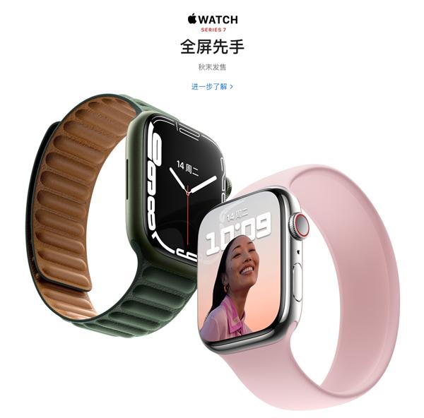 不止iPhone 13!苹果新品国行价格汇总:覆盖2499-12999元-冯金伟博客园