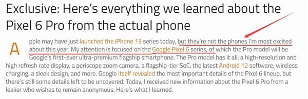 """老外对iPhone 13系列没兴趣!称""""谷歌Pixel 6 Pro更吸引人""""-冯金伟博客园"""