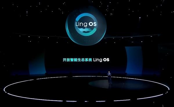 五菱发布Ling OS灵犀系统 星辰首搭