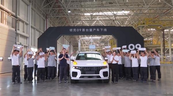 """""""沃尔沃XC90""""豪车兄弟!领克旗舰车型领克09下线 顶配40万元"""