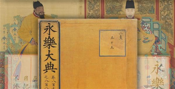 失传300多年的《永乐大典》被挖出来了?故宫辟谣趁夜挖宝:常规电力维修