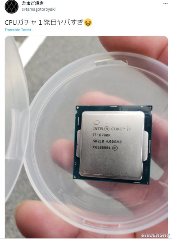 万物皆可扭蛋 日本网友29元扭出i7 CPU