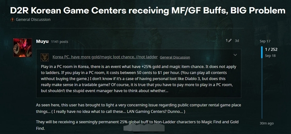 韩国《暗黑破坏神2:重制版》特权网吧增加25%爆率