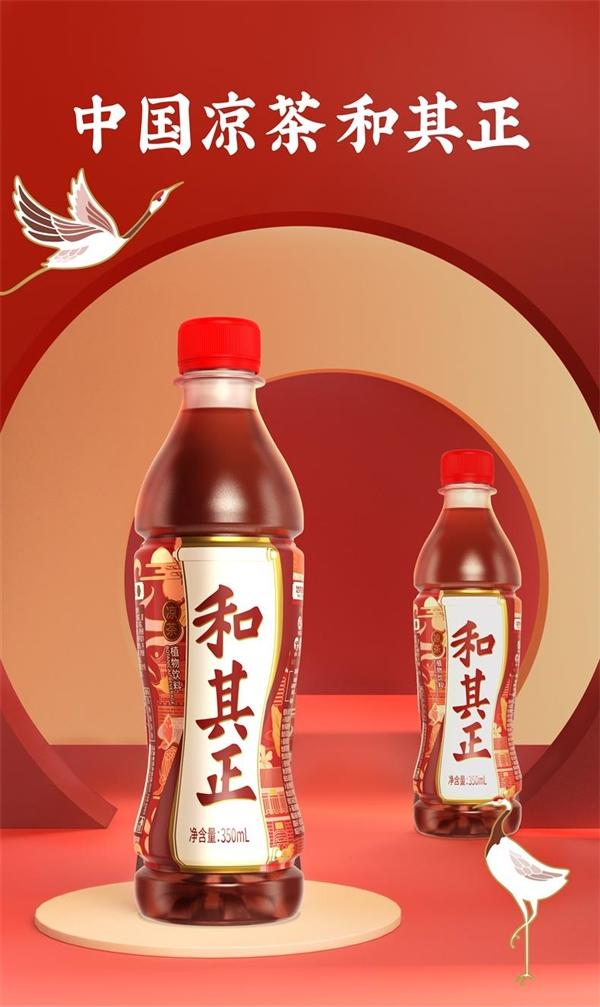 比矿泉水便宜 和其正凉茶1.8元/小瓶(商超3元)