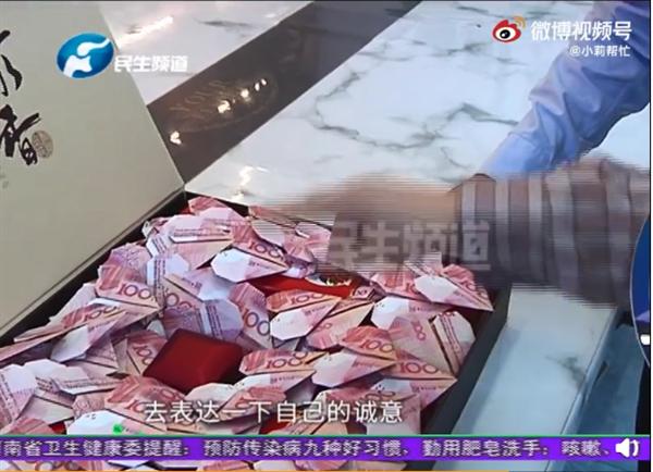 河南一乘客在公交车上捡到月饼盒:打开全是百元现金