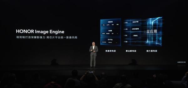 无惧iPhone 13 Pro!荣耀Magic3支持多镜头融合:画质最高提升近2倍