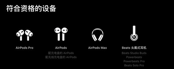 苹果中国官方羊毛来了!有耳机的用户可免费订阅6个月Apple Music