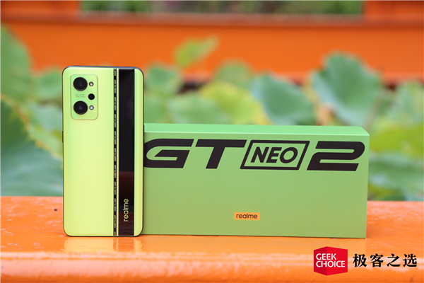 realme GT Neo 2体验:我绿了 也强了