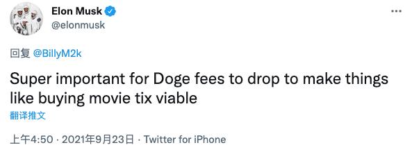 想要用于零售购物?马斯克:狗狗币交易费用必须降低