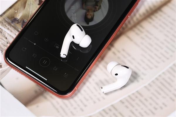 苹果发福利了!更新iOS 15能免费领6个月Apple Music会员
