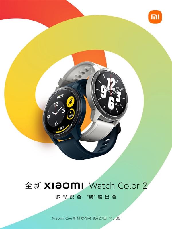 小米手表Color 2来了:6色多彩表带