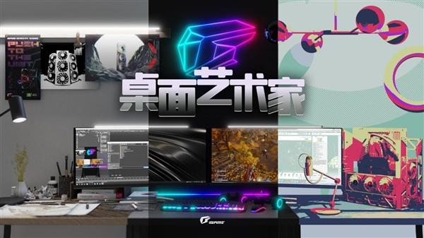 别玩RGB光污染了 教你装一套纯白主题游戏PC主机