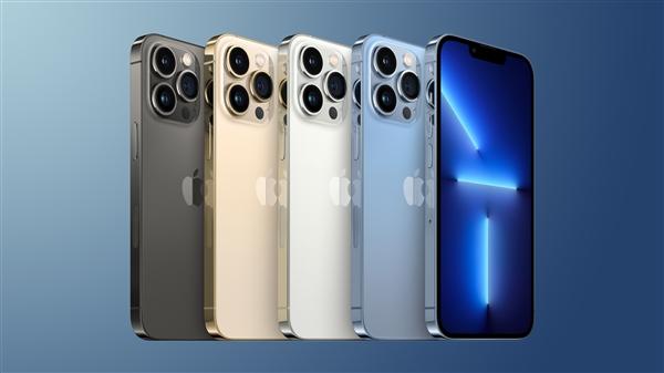 买一部iPhone13你要工作多久?看完结果 有网友表示泪奔了