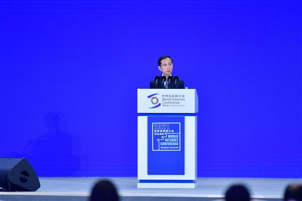2021世界互联网大会开幕 张勇宣布阿里巴巴制定两大社会责任战略