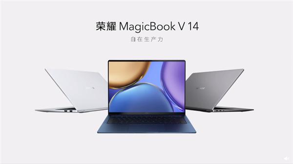 引领PC行业!荣耀MagicBook V 14亮相:全球首款500万像素广角双摄笔记本