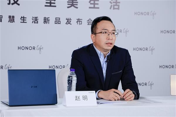 赵明:苹果华为荣耀平板将三足鼎立 分别代表iOS、鸿蒙、安卓系