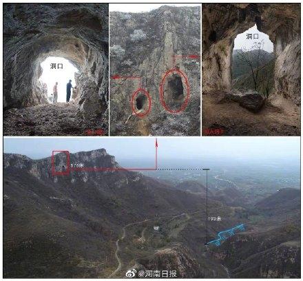 河南发现3万年前现代人头骨!对研究中国现代人起源、演化具有重大意义