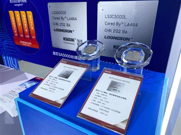 龙芯3C5000L服务器处理器发布:16核心、性能暴涨7-8倍