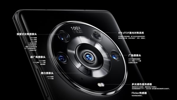 老iPhone用户体验荣耀Magic 3Pro四主摄:完全回不去了
