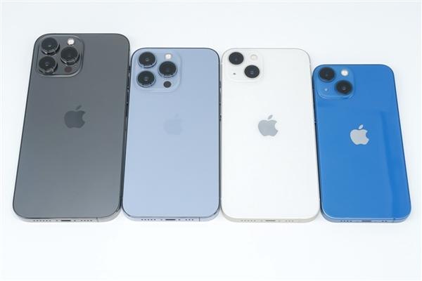 四款iPhone 13快充实测:千万别乱买充电器