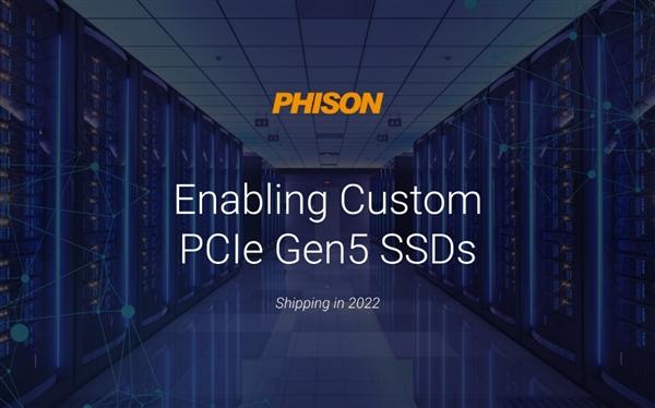 群联发布旗下首款PCIe 5.0硬盘主控芯片E26:性能未公布 明年上市