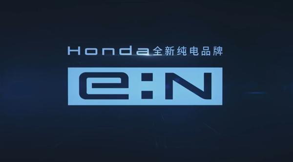 e:N品牌发布!本田全面开启电动化:5款新车亮相-冯金伟博客园