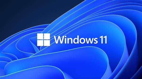 Win11更新:修复AMD锐龙性能BUG