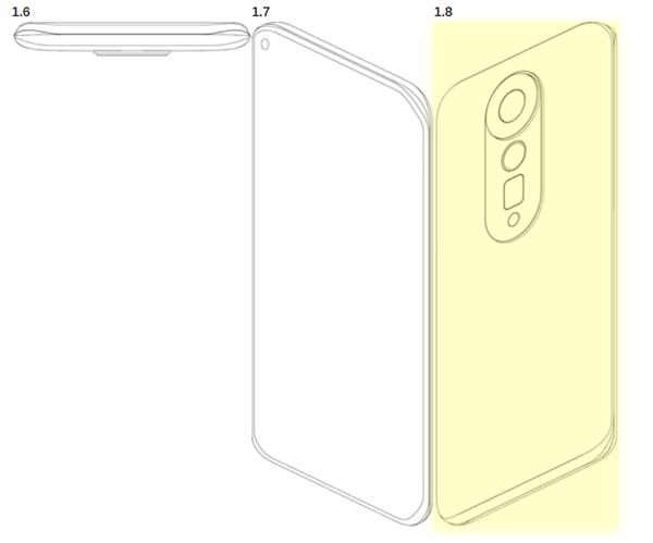 小米12长这样?小米最新外观专利曝光:几乎无边框