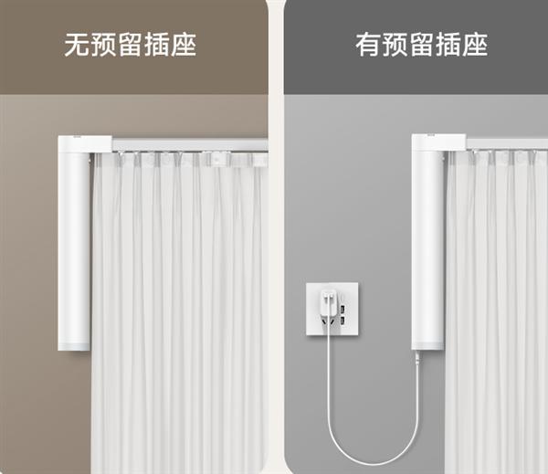 米家智能窗帘锂电池版发布:免插座免布线 首发899元